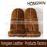 HS683 hand scrap leather glove
