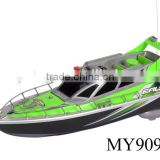 RC luxury yacht four channel 1:20 electric rc boat