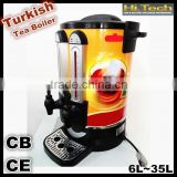Inquiry about Two tap turkish stainless steel tea maker tea boiler water boiler tea urn 6-35 Liters with CB&CE