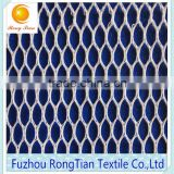 Polular white polyester tricot hexagonal mesh fabric for handbag