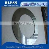 bulk buy from china molybdenum ring/washer target for x-ray detectors