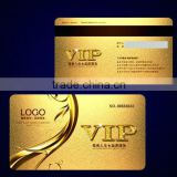 membership card loyalty cards vip cards
