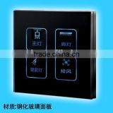 new product four-in-one electronic doorplate touch hotel doorplate with DND, WAIT, CLEAN function for apartment