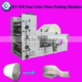 Flexo Reel Paper Cup Printing Machine Price Cost Factory