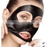 Natural beauty face mask Dead Sea Mud Mask