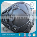 Inflatable floating boat rubber fender with chain tyre net