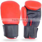 New products can be the gym / boxing gloves fight / fight / hit