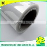Polyester Material Inkjet Film for Positive Screen Printing