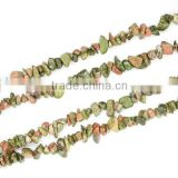 Natural unakite chips loose beads 5*9mm