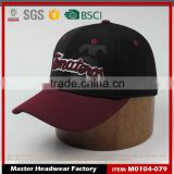 wholesale baseball cap holder fashion rhinestone baseball hat and cap
