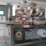 Multifunction wound dressing making and packing machine
