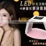 Facial Led Light Therapy Omega Light Led Light For Face Pdt Beauty Machine Led Light Therapy Home Devices