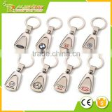 Wholesale metal cheap car logo keychain/Car parts key chains for Nissan or customized car metal keychain