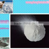 Feed grade Dicalcium phosphate DCP with purity 18% for poultry feed and animal feed additive