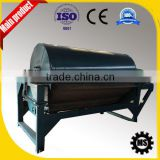 new technology small scale gold mining equipment manufacture