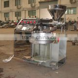 High efficiency stainless steel electric oil press/commercial peanut oil press machine for sale/mini sesame oil press