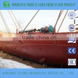120cbm mini self-propelled sand hopper barges/vessel for sale