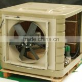 Latest Cheap Solar Air Conditioner, Fan air cooler/home appliance/evaporative air cooler/air conditioner/cooling fan