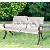 High Quality cheap OUTDOOR stainless steel DOUBLE seating PARK bench HY-8