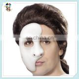 Adult Masquerade Halloween Costume Phantom Half Face Party Masks HPC-0424
