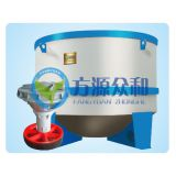 Vertical Low Concentration Hydraulic Pulper
