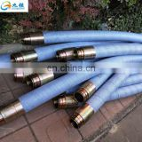 Special hose for concrete pump truck  Construction machinery ground pump piling special hose pump truck hose low high pressure