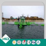 Hot sale watermaster dredger excavator sale Used Caly Emperor in China