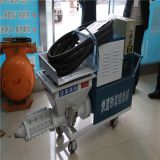 Automatic Portable Cement Wall Plastering Equipment