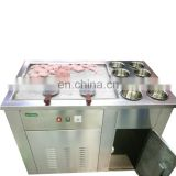 easy customs clearance and low tax fried ice cream machine cooling bucket fry ice pan