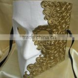 customed Full face Venice Fancy Party Mask military full face mask venice full pagoda mask