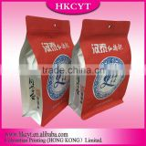 High Grade Organic Dried Goji Berries Stand Up Plastic Packaging Bags