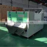 CCD color sorter special for dried shrimp