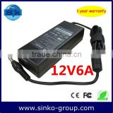 12V battery charger for LCD monitor 12V 6A 72W 5.5*2.5mm
