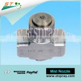 Round Spray Siphon Type Air Atomized Nozzles