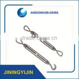 Stainless Steel Screw Turnbuckle With Hook And Eye