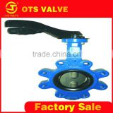 BV-LY-0032 audco butterfly valves catalogue rubber seal lug type flange butterfly valve