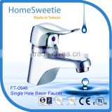HomeSweetie-Taiwan Reliable Manufacturer for Watersense Solid Brass Kitchen Series Faucet