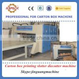 carton box machine price / middle speed & chain feeding carton box printing slotter diecutter machine