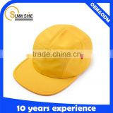 Cheap Custom Blank Nylon 5 Panel Cap Hats Wholesale                                                                         Quality Choice