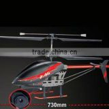 RC Camera Helicopter RC 3CH Big Camera video Helicopter
