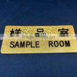 gold color acrylic door sign plate with adhesive back
