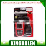2014 Hot Selling Auto Diagnostic DIY Code Reader Autel AutoLink AL319 OBD2 Code Scan Tool Update On Official Website