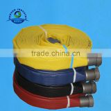 Oil Resistance Colorful Fire Hose 2.5inch with fire coupling(storz machino john morris american type)
