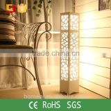 NEW Design!!!Factory Manufacturing Custom Modern Stylish home decor led light ,decorative warm floor lamp