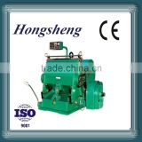 Hot Sale automatic Die Cutting Creasing Machine For corrugated paper/ die cutting machine