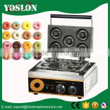 2016 canton fair YOSLON round cake grill hot sale