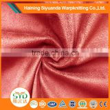 Wholesale microfiber faux suede upholstery fabric for mattress