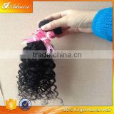 Perfect quality Afro curl cheap price Jerry Curly Hair Extension jerry curl hair weft for sale