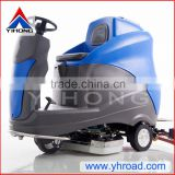 YHFS-700RM Battery Powered Floor Scrubber