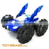 Amphibious Car RC 2012